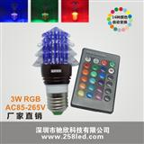 QC-054―16色RGB遥控水晶灯