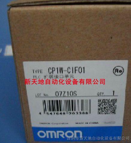 Cp1w cif01