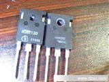 拆机电磁炉管H20R120 H20T120