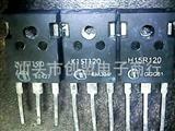 现货测好英飞凌拆机电磁炉管H15R120 ,H15T120,K15T120