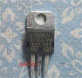 三端稳压三极管 L7809CV 专营系列 拆机 量大更优 新源兴电子