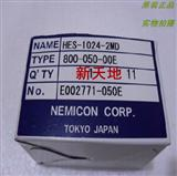 全新原装内密控编码器HES-1024-2MD原装正品 假一罚十 现货议价