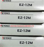 全新原装基恩士接近开关EZ-12M EZ-18M现货议价