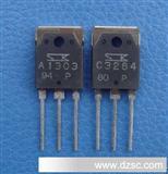原装三肯音响对管2sa1303/2sc3284大量现货