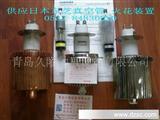 东芝电子管,东芝真空管,高周波电子管,高周波真空管