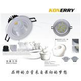 LED球泡灯厂家直销|LED灯泡生产厂家|LED日光灯生产商