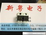 电动车转换器专用MOS管 P75NF75 80A75V 专业测试机测试