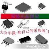 专供ST意法半导体 场效应MOSFET管 STP10NK50ZP