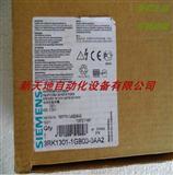 全新德国原装SIEMENS启动器 3RK1301-1GB00-0AA2 现货议价