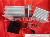 厂家直销 固态继电器 整流桥 模块散热器