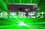 单绿动画激光灯 5W绿光激光灯 8W绿光激光灯 舞台激光灯