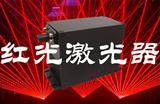 红光激光器