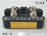 优质   【阊华】  单相整流模块   MDQ60A-16    质保一年