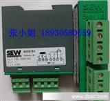 上海添昱特备SEW整流模块BMH1.5/825818X现货议价,价格优惠