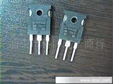 电磁炉管IGBT.IRG4PH50UD.IR厂家