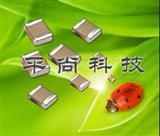超高压电容0402