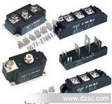 MTG-70A  MTY-70A 电焊机专用模块