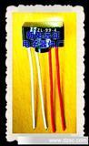 输入电压AC220V输出电压DC99V或输入电压AC380V输出电压DC170V