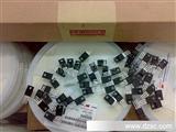 代理ST意法三极管L7805CV1.5A三端稳压管