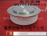 普通型可控硅300A-3600V,晶闸管可控硅