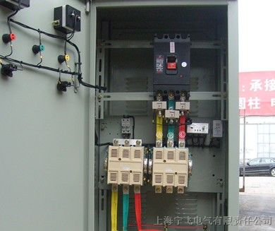 供应频敏控制柜/bk-1500va控制变压器接线原理图