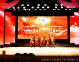西藏拉萨60周年庆典LED显示屏 神力广场LED显示屏