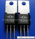 强触发可控硅YCR05M(图)