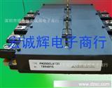 三菱功率模块 PM200CLA120