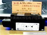 IXYS可控模�KMCC312-16I01,MCC312-16IO1 �^�φ�品 品� 保�C
