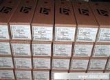 专业经营单双可控硅系列产品  BT137-800