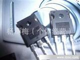 ***长期拆机IR可控硅40TPS12,40TPS12A,40TPS08/