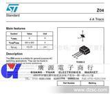 ST 单双向可控硅Z0405MF