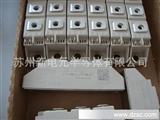 西门康可控硅模块SKKT27/14E