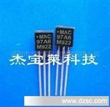 1A60,STN1A60,MAC97A6,双向直插可控硅,1A