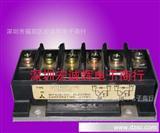 三菱IPM模块全系列 QM100HY-2H