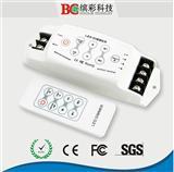 8A三通道RGB LED�{光控制器
