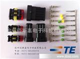 正品AMP282089-1 282090-1防水护套连接器 专业代理TE AMP接插件