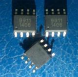 LED驱动IC  QX9911