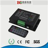 21键IR无线遥控RGB控制器