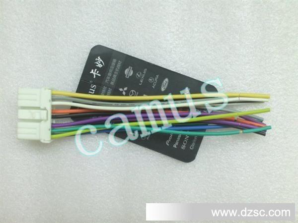 汽车音响 供应大众36针pin汽车polo波罗/宝来/劲取连接线束插头器件