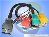 OBD2连接线,OBDII连接线,串口线
