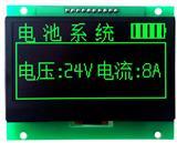 2.4寸1309绿字OLED显示模组128*64