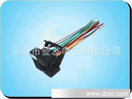 宝马音响连接器,进口汽车连接器,汽车线束,汽车音响线束,41p