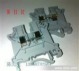 浙江UK2.5B螺钉式接线端子厂家浙江望博电气有限公司