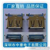 深圳中意电子厂供AF3.0沉板式90度15U USB3.0母座 USB连接座