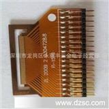 【深圳永丽丰排针排母】2.0mm 双排卧贴排针 +FPC软排线
