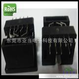 S端子音频插座 MD 9P全包塑胶 90度音频连接器端子厂家生产