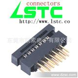 1.27*1.27mmIDC DIP连接器,HFD,联索料号:5127D2*XXBKPTH01