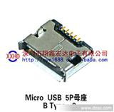 Micro 5P母座B型 USB插座插头 迷你usb公头 HDMI插座插头