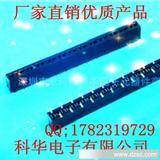 1.27mm单排母座 SMT排母
